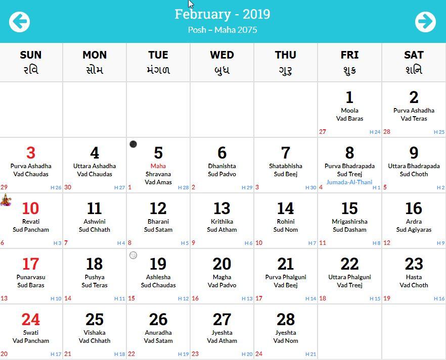 february 2019 calendar gujarati - Hizir kaptanband co